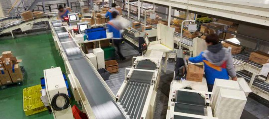 cj logistics, cj logistics america, supply chain career, warehouse operations,